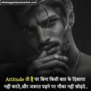 royal attitude shayari image for boy