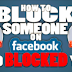 How to Block someone From Facebook Page