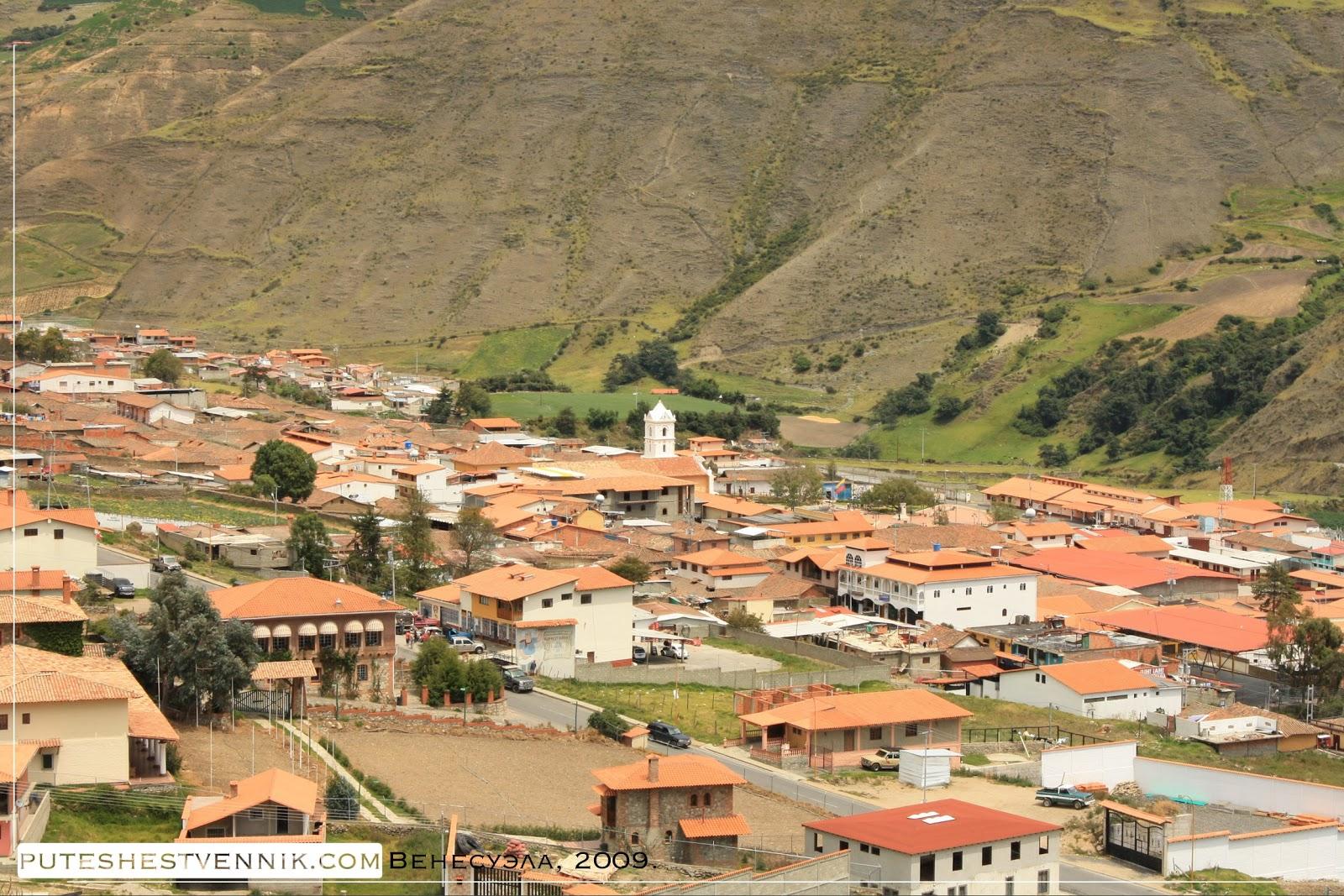 Большая деревня в Венесуэле