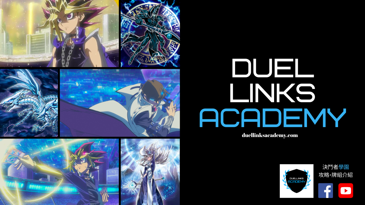 Duel Links Academy 決鬥者學園