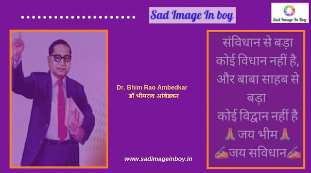 babasaheb ambedkar photo | dr br ambedkar images