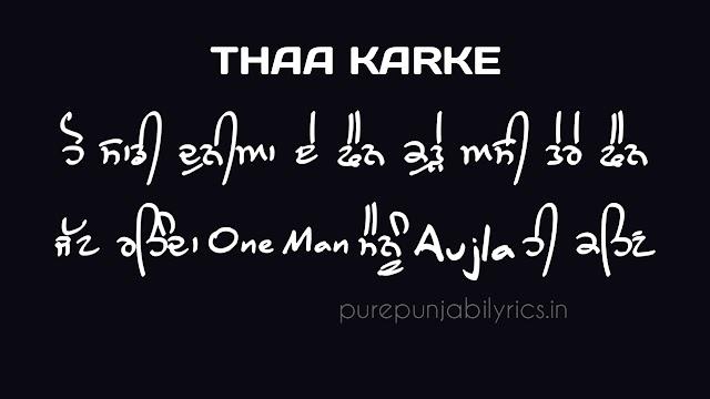 Thaa Karke Lyrics B Mohit Karan Aujla