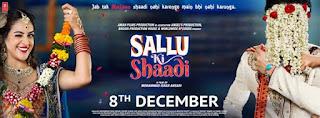 Sallu Ki Shaadi First Look Poster