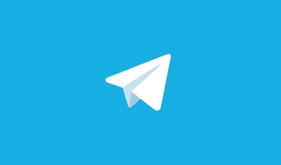Cara Menyembunyikan Status Online atau Last Seen di Telegram