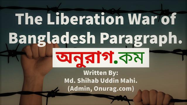 The Liberation War of Bangladesh Paragraph.