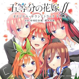 Gotoubun no Hanayome ∬ Original Soundtrack vol.2