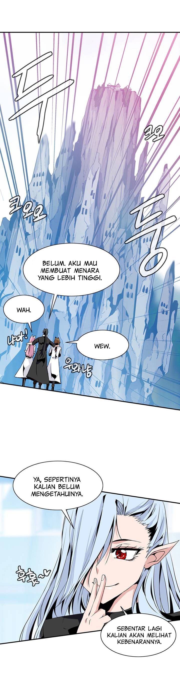 Wizardly Tower Chapter 61