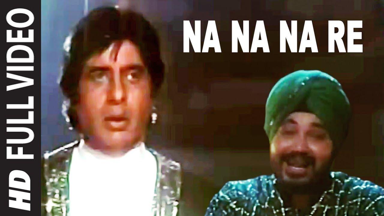 Na Na Na Re Lyrics Mrityudaata   Daler Mehandi   Amitabh Bachchan