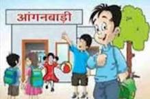 यूपी के सभी आंगनवाड़ी केन्द्र प्री प्राइमरी के रूप में संचालित अस्थाई शिक्षकों की खुली किस्मत shikshamitra samayojan latest news