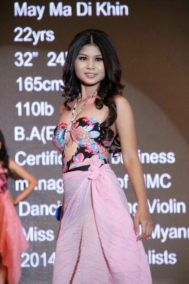 Miss Myanmar World 2014 winner is  Wyne Lay
