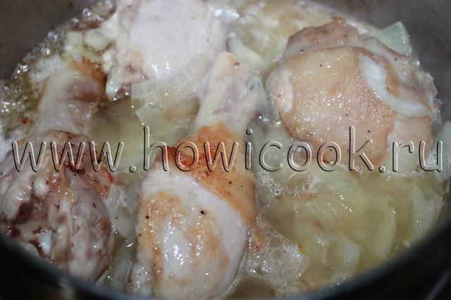 рецепт чахохбили с пошаговыми фото