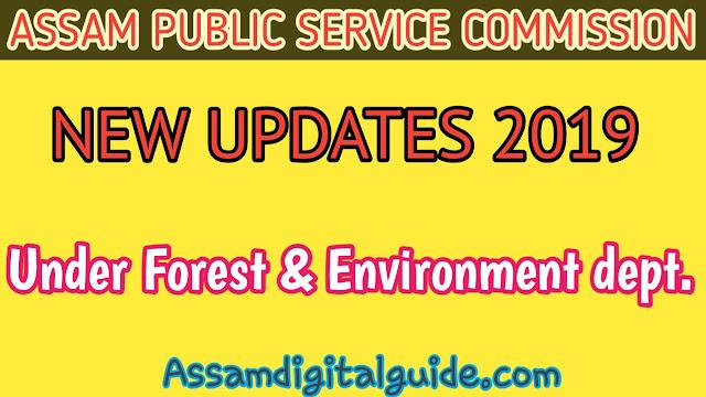 APSC New updates 2019