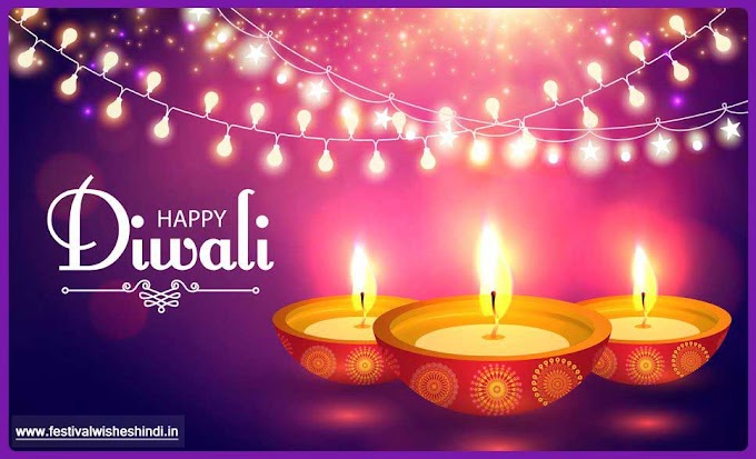 Happy Diwali Images And Photo Download 2019