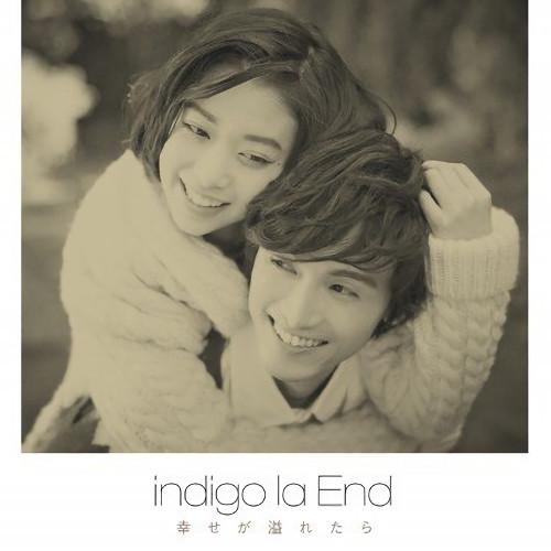 indigo la End - Shiawase ga Afuretara [FLAC   MP3 320 / CD]
