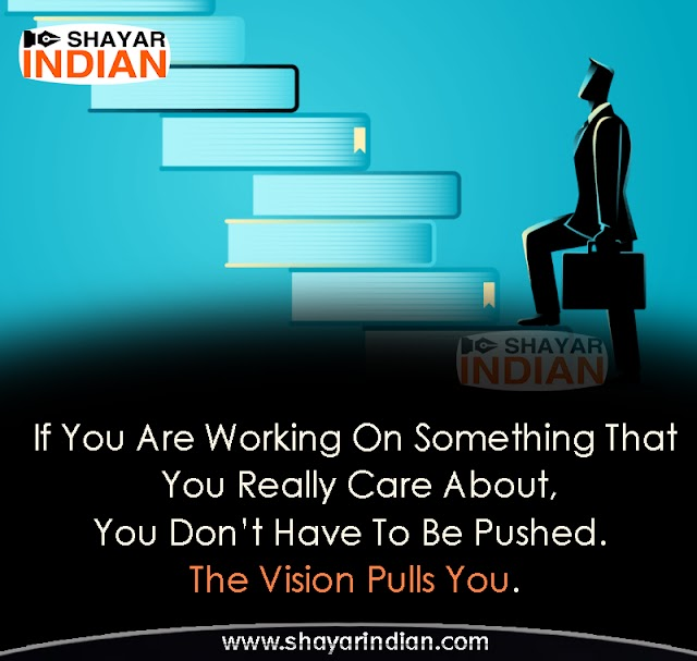 Inspirational Quotes On Vision - Life Status
