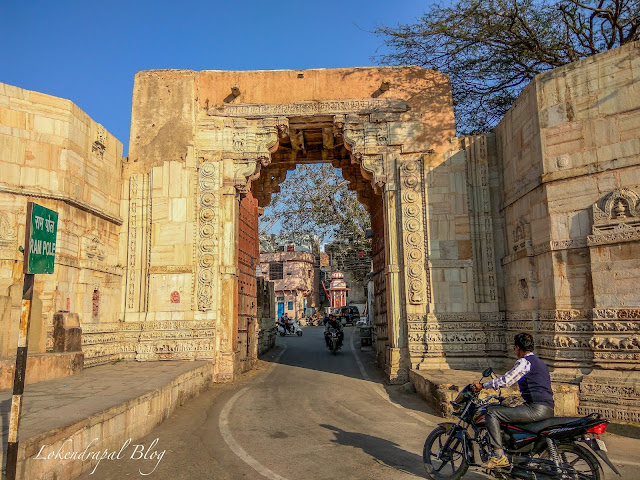 Ram Pole, Chittorgarh