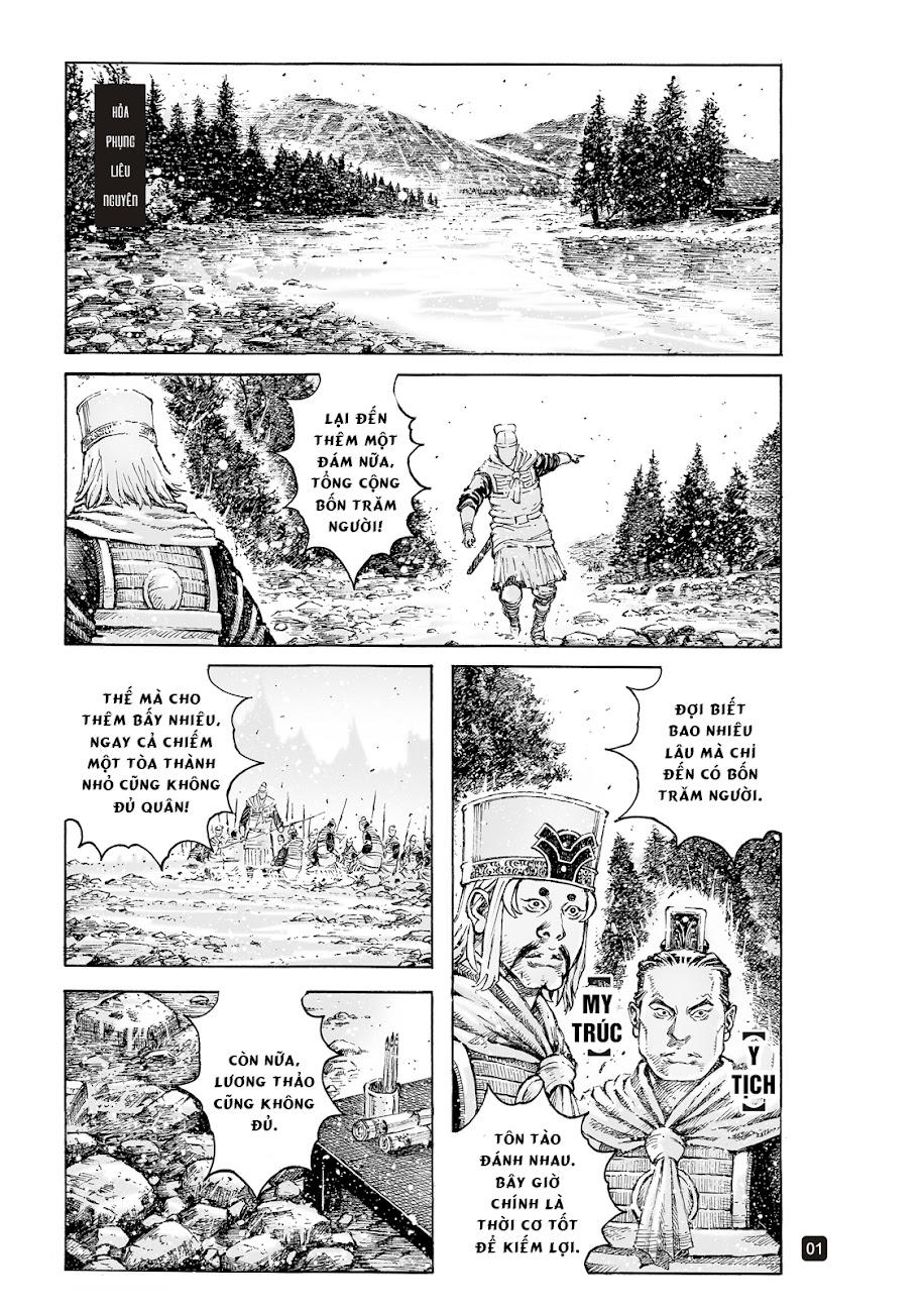Hoả Phụng Liêu Nguyên chap 534 - Trang 1