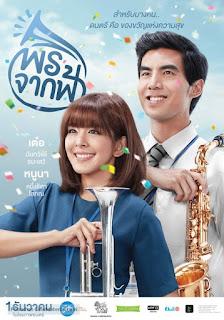 Daftar 5 Film Seru Thailand Chantavit Dhanasevi
