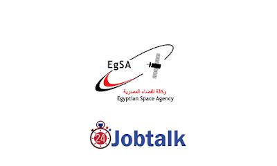 تدريب وكالة الفضاء المصرية لعام 2021