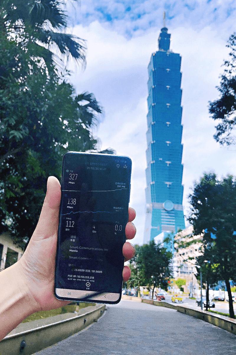 Smart 5G roaming in Taiwan
