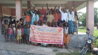 hind-khet-majdoor-panchayat