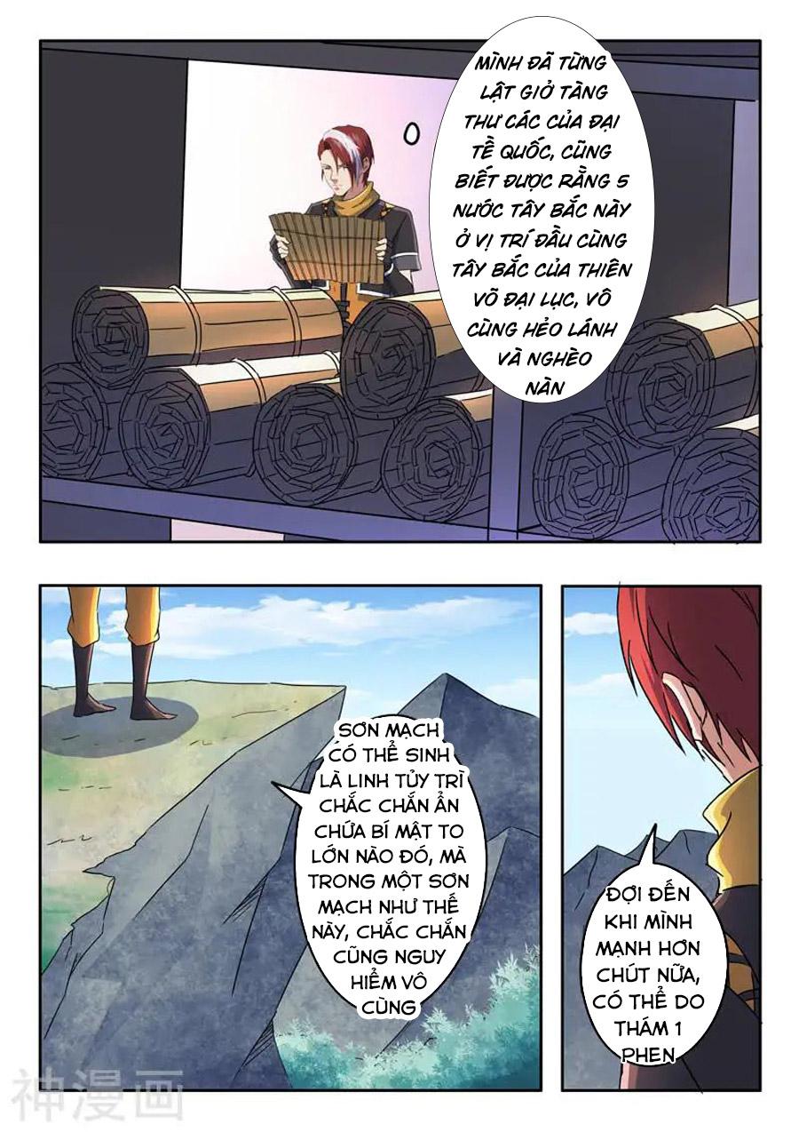 Võ Thần Chúa Tể chap 310 - Trang 5