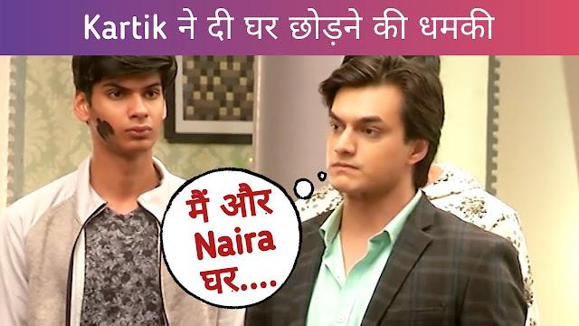 Future Story :  Vansh Kairav under wrong impression to get saved by Goenka riches in YRKKH