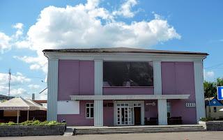 Золотоноша. Бывший кинотеатр «Мир». Городской дом культуры