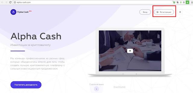 đăng ký alpha cash