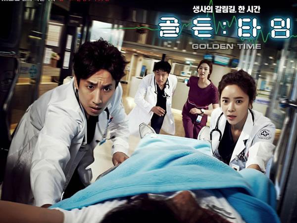 2012年韓劇 黃金時刻線上看