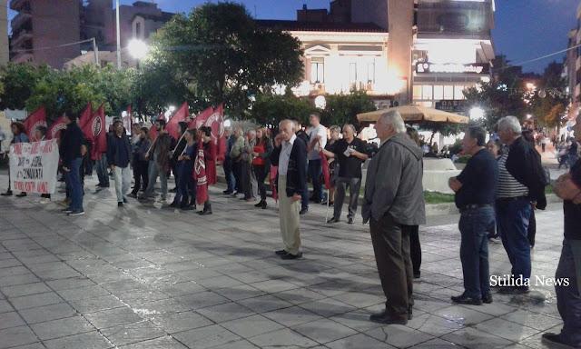 ΛΑΜΙΑ: Συλλαλητήριο και πορεία διαμαρτυρίας ενάντια στο αντεργατικό πολυνομοσχέδιο της κυβέρνησης