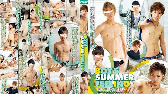 Boy's Summer Feeling