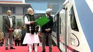 ट्रेन को लेकर आई बड़ी अपडेट, रेलवे ने कर ली है खास तैयारी