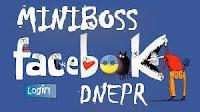 https://www.facebook.com/miniboss.dnepr/