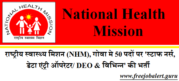 NHM Goa Admit Card Download