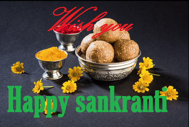 Happy Sankranti Images 2017
