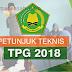 Petunjuk Teknis Pembayaran Tunjangan Profesi Guru Madrasah Tahun 2018
