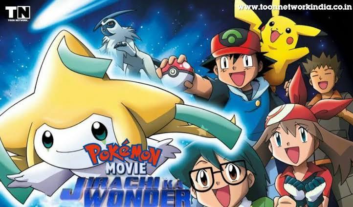 Pokemon Movie 6 Jirachi Ka Wonder 720p Hd