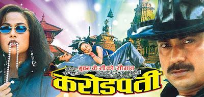 KARODPATI    कराेडपती Watch full nepali movie