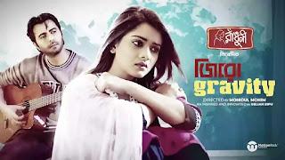 Zero Gravity Natok Song Lyrics (জিরো Gravity) Bangla Natok | Apurba