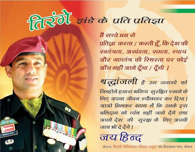 Tiranga Indian Flag Images and Wallpapers