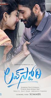Naga Chaitanya Akkineni New Movie 2020