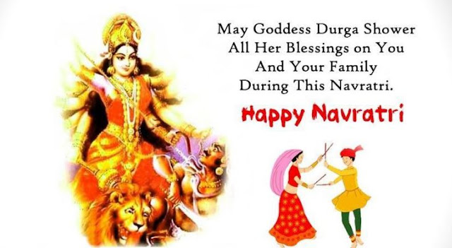 HAPPY NAVRATRI 2020 - NAVRATRI SWEET GREETINGS - IMAGES - MESSAGES - WISHES
