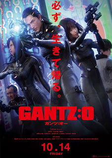 Gantz O กันสึ โอ (2016) [Subthai ซับไทย]