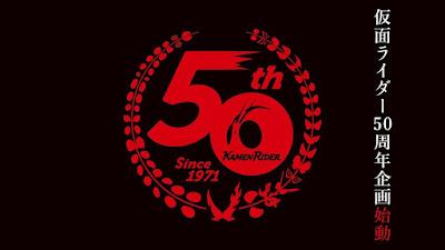Kamen Rider 50th Anniversary Commemoration Project