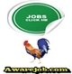 JHARKHAND GOVT RECRUITMENT