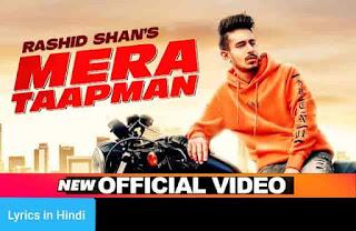 मेरा तापमान Mera Taapman Lyrics in Hindi | Rashid Shan