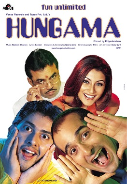 Hungama - Top Hindi Comedy Movies to watch on Njkinny's Blog