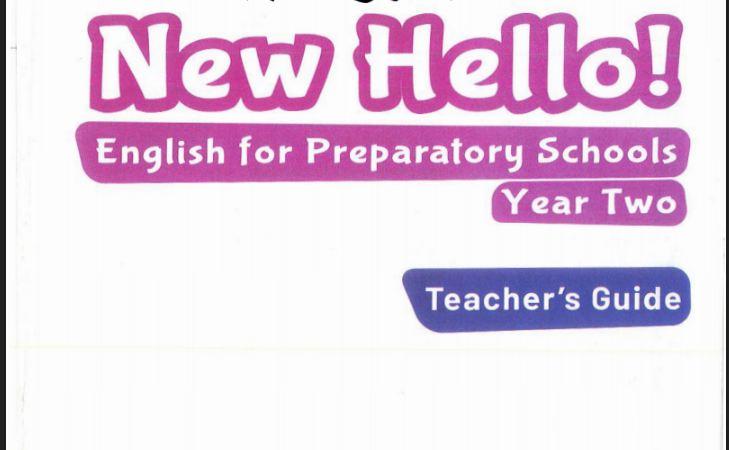 تحميل كتاب دليل المعلم فى اللغة الانجليزية للصف الثاني الاعدادى الترم الاول 2021 pdf