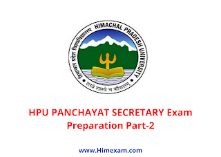 HPU PANCHAYAT SECRETARY Exam Preparation Part-2